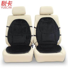 electric car seat promotion