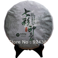 Wholesale Colorful Qing Feng Xiang, Pu'Er Tea, colorful impression, raw tea Seven tea cakes 357 g, free shipping