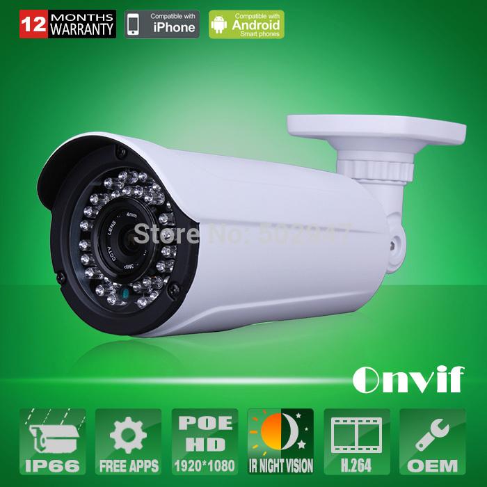 Onvif azul iris h. 264 2mp1080p hd sony sensor de red inalámbrica wifi ip cámara array ir al aire libre de la cámara de seguridad