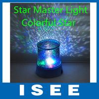 Dreamlike Colorful Star Master Night Light Novelty Amazing LED Sky Star Master Projector Atmosphere Lamp Night Lamp