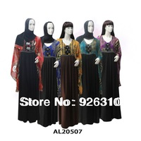Free shipping nice dress muslim dress ladies clothing AL20507