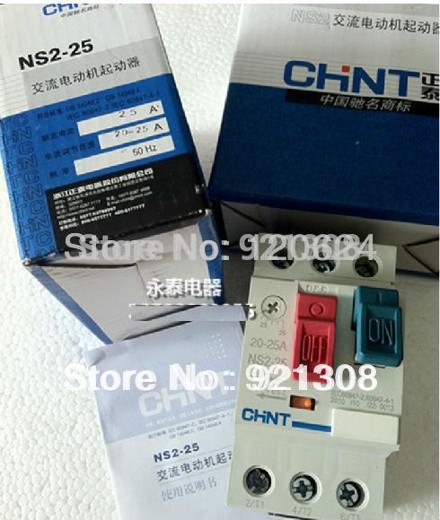 CHINT Motor protector NS2-25 6-10A motor starter Motor Circuit Breaker motor switch(China (Mainland))