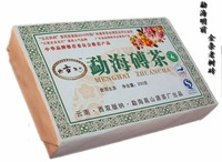 Pu'er raw tea trees tea black tea leaves old brick puer health care Puer China pu erh decompress pu'er brick Puer 008
