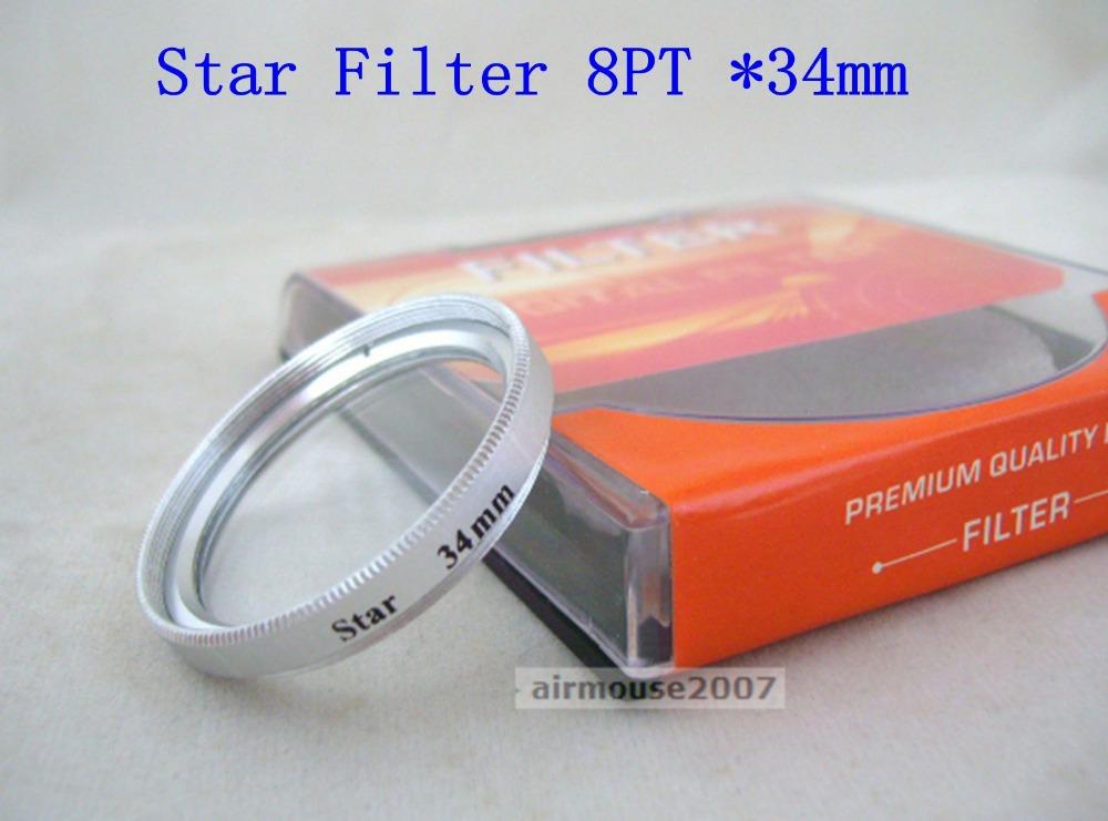 Star Cross Light Filter 34 34MM 8 Point 8PT For Camera Camcorder DSLR Lens Circular(China (Mainland))