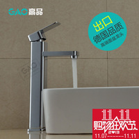 Copper gao counter basin faucet beightening basin hot and cold wash basin square basin