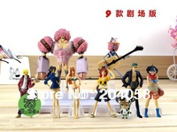 Wholesale or Retail New 9PC One Piece Film Z Collection Straw Hat Pirate Crew Figures Luffy Zero Nami Brook Toys