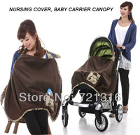 Breast Feeding Nursing Privacy Cover Nipple Protector, Breastfeeding Tops / Apron/ Blanket,  Baby Carrier Canopy, Free Shipping
