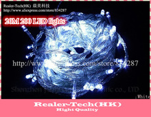 led party light store price