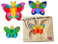 Exempt postage, grow beautiful butterflies, puzzle, matching game, four butterflies, preschool educational wooden toys