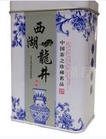2014 premium 150g China West lake longjing tea dragon tea  Tender leaf green tea Gift Packing Healthy Weight Loss