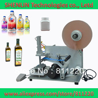 rectangular bottle labelling machine,label apply equpment,semi-automatic can labeller,coding sticking packaging tools,sticker
