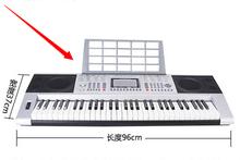 332 orgatron 61 music piano key professional teaching electronic keyboard usb flash drive(China (Mainland))
