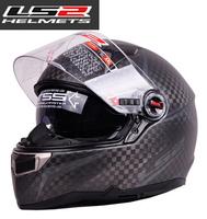 DX-0010,LS2 Motorcycle Helmet, Transparent 3K&12K Carbon Fiber,Removable&Washable Liner,Double Visor,ECE Certificate