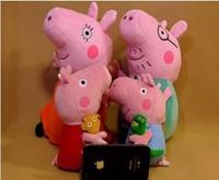 Freeshipping Wholesale 4pcs  peppa pig & george pig plush Mom & Daddy cute peppa pig 2sets/lot  plush toy