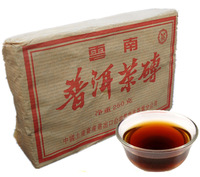 Best Quality and Low Price 250g/lot Brick Tea Yunnan Pu Er Tea Puerh Tea Chinese Tea
