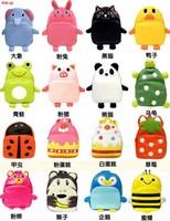 Retail--16 styles Kids Animal-shaped KIDS zoo pack/Baby bag/Baby shoulder bag/kids Schoolbag/Children's backpack