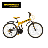 Hummer mountain bike folding bicycle classic v cd-2610fh