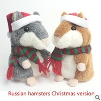 1pc Original Russian Hamster, Talking Record Sound Plush Pet Toy, Repeat Copy any Language, Christmas Gift Free Shipping CL099