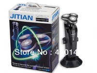 Free Shipping + JITIAN RQ1280 3D rechargeable electric shaver