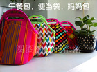 Lunch bags Stripe Neoprene Travel Picnic Food Insulated Lunch Tote Bag Box Polka Dot Floral[000186].(China (Mainland))