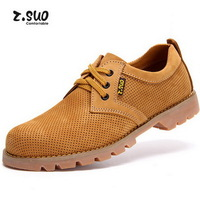 Summer new men's fashion shoes Men low top shoes Breathable shoes England branded shoes Summer shoes for men MX 950