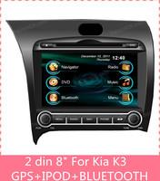 7 inch touch screen 2 din car dvd player gps Navigation for Kia K3 GPS RADIO RDS DVD MP3 BLUETOOTH A2DP C8050K3