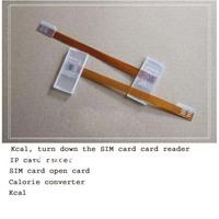 SIM card open device & Kcal converter &  SIM CARDS calories turn small card machine & IP card &Quadrocopter