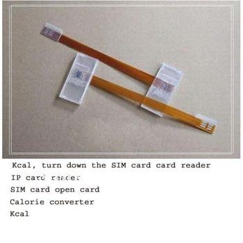 Kcal Converter