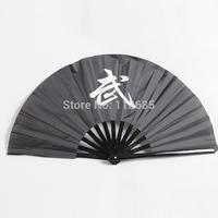 """[Maria's]High quality!Wholesale,13"""" WU unisex bamboo tai chi fan,33cm kung fu fan,wing chun,dance,martial arts.1pcs,free fan bag"""