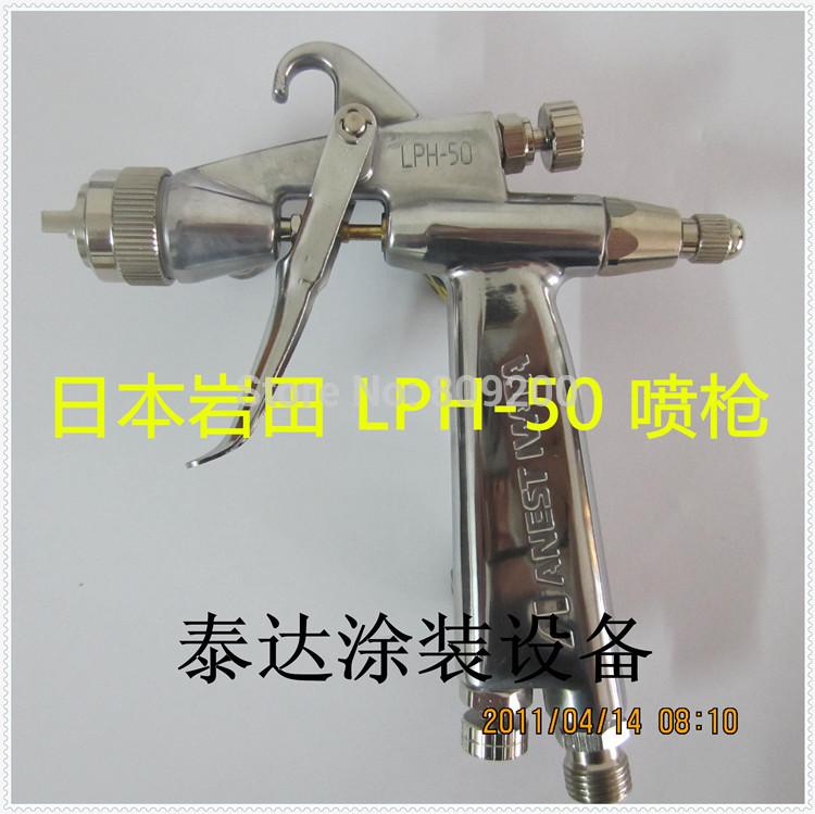 LPH-50-062G Iwata Japan low pressure spray gus(car repair spray gun) LPH50 anest iwata ainting gun, with cup,0.6mm nozzle(China (Mainland))