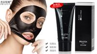 HOT,1pcs/lot, PILATEN blackhead remover,Tearing style Deep Cleansing purifying peel off the Blackhead,acne treatment,60g