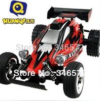 Central Church Drift remote control car charging large remote control toy car toy car racing boy child classic rc car