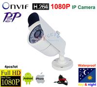 4pcs/lot! New ONVIF Home 2 Megapixel Outdoor Waterproof IR Network HD IP Bullet Camera Video Surveillance 1080p IP Camera