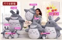 Free shipping 45CM 15.98$ Totoro doll Large totoro dolls cloth doll plush toy cartoon birthday gift 25CM 60CM 80CM 100CM 140CM