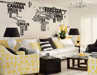 World lettering map Art Sticker Vinyl Graphics Decals vinly wall sticker quote DIY Home Deco,Worldmap-001