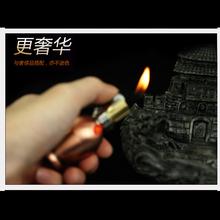 popular flame bottle