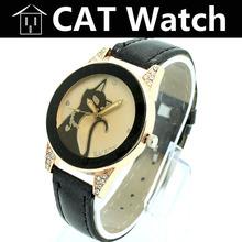 cat wrist watch price