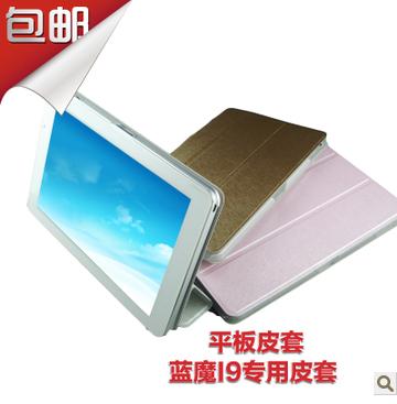 Ramos i9 holster Ramos I9 8.9 inch tablet computer protective sleeve I9 case pad pastingGive pad pasting free shipping(China (Mainland))