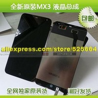10pcs/lot free shipping Meizu MX3 Original mx2 MX3 lcd phone accessories screen mx3 assembly wholesale and retail