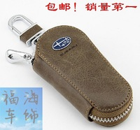 Free delivery charge Subaru key fob forest human lion / Special Subaru Impreza Outback car key cases Key cases