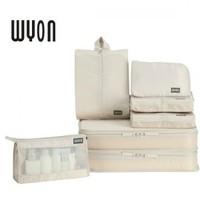 2014 New Men's Fashion Multifunction Waterproof Nylon 7 Pieces Set Travel Organizer Bags