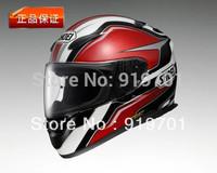 Very cool very cool name brands Very cool very cool Shoei helmet marquez xr-1100 top helmet