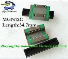 Kossel Mini 3D MGN12 12mm miniature linear slide 3pcs 12mm L 700mm rail 3pcs MGN12C