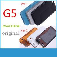 Original jiayu g5 phone case for 2000mAh 3000mAh battery leather case sleep function cover flip case for jiayu g5