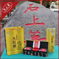 Superfine wuyi oolong tea for present 300g wuyi cliff tea dahongpao gift packing oolong weight loss famous trademark