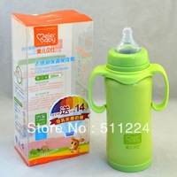 Baby Stainless Steel Insulation Cold Bottle Belt Straw Vacuum Cup Nipple, 200ML 300ML availale
