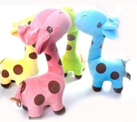 1pcs Baby's Cute Giraffes Soft Plush Doll Stuffed Toys 7'' Five Colors Choice XMAs Gift