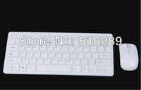 2.4GHz Wireless Keyboard Mouse Combo White mini keyboard  for Desktop Computer Accessories with Protective Cover , Free Shipping