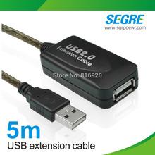 5m usb extension price