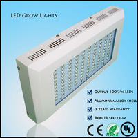 300w LED Grow Light Lamp LED Plant Lamp Lighting for Flowering,Free Shipping+3 Year Warranty